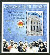 Bahamas 2005 30th Anniversary Of The College Of The Bahamas MS MNH (SG MS1402) - Bahamas (1973-...)