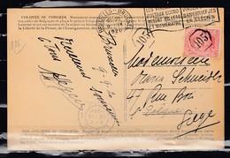 Postkaart Van Bruxelles-Brussel Naar Liege Met Postbodestempel 105 - Belgique