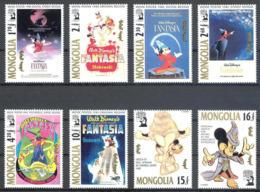 MWD-90142 MINT PF/MNH ¤ MONGOLIA 1991 8w In Serie ¤ 50TH ANNIVERSARY OF THE WALT DISNEY FILM FANTASIA - Disney
