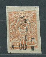 Armenia - Correo 1920 Yvert 88 * Mh - Armenia