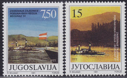 Yugoslavia 1991 Community Of Danube Region, MNH (**) Michel 2479-2480 - Ungebraucht