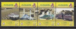 Brunei - Correo Yvert 622/5 ** Mnh  Fundaci�n Del Sult�n - Brunei (1984-...)