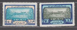 Iran - Correo 1962 Yvert 980/1 ** Mnh Ca�a De Azucar - Iran