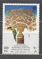 Iran - Correo 1991 Yvert 2220 ** Mnh - Irán
