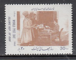Iran - Correo 1992 Yvert 2272 ** Mnh - Irán