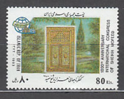 Iran - Correo 1993 Yvert 2326 ** Mnh - Irán