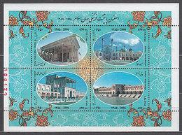 Iran - Correo 2007 Yvert 2752/5 ** Mnh  Monumentos - Irán