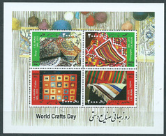 Iran Correo 2012 Yvert 2959/62 ** Mnh Artesania - Irán