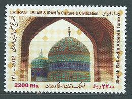 Iran Correo 2011 Yvert 2940 ** Mnh Cultura Islam - Irán