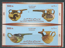 Iran Correo 2015 Yvert 3025/26 ** Mnh Artesania - Irán