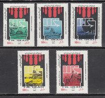Iran - Correo 1986 Yvert 1989A/E ** Mnh - Iran