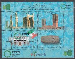 Iran - Hojas Yvert 40 ** Mnh - Irán