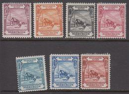 1928. MARRUECOS. TELEGRAFOS MARRUECOS. Luksus. Set  __ 7 Ex.__ () - JF317978 - Marruecos Español