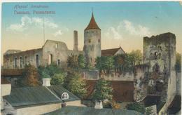 82-1047 Estonia Lääne Haapsalu - Estonia
