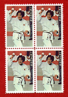JUDO Bloc Vignettes Ryoko Tamura - Judo