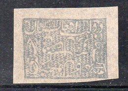 Y1370 - AFGANISTAN 1892 , Data 1309 Carta Trasparente . Ardesia . - Afghanistan