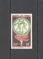 VV105 ONLY ONE IN STOCK COMORES COMOROS SPORT OLYMPIC GAMES TOKYO 1964 MICHEL #65 MNH - Verano 1964: Tokio