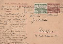ENTIERS POSTAUX / Kartka Pocztowa - Katowyce Le 24/08/1924 - Stamped Stationery