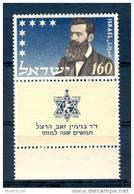 Israel - 1954, Michel/Philex No. : 100,  - MNH - *** - Full Tab - Israel
