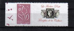 TIMBRES PERSONNALISES 3802 B DENTELE 4 COTES 0.82 MARRON - France