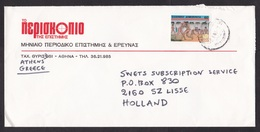 Greece: Cover To Netherlands, 1989, 1 Stamp, Olympics, Wrestling, Ancient History, Sports (damaged: Roughly Opened) - Grèce