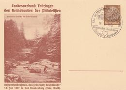 Entier Illustre Prive 18.07.1937 - Allemagne