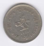 HONG KONG 1978: 1 Dollar, KM 43 - Hongkong