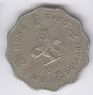HONG KONG 1975: 2 Dollars, KM 37 - Hongkong