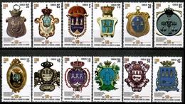 Cuba 2019 / 500 Years La Havana Coat Of Arms MNH Escudos V Centenario De La Habana / Cu15500  C4-12 - Cuba