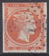 GREECE 1872-76 Large Hermes Head Meshed Paper Issue 10 L Orange Vl. 54 See Upper Frame Line ! - 1861-86 Hermes, Groot