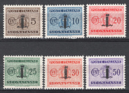 Italia Regno 1944 Segnatasse Sass.60/64,66 **/MNH VF/F - 4. 1944-45 Social Republic