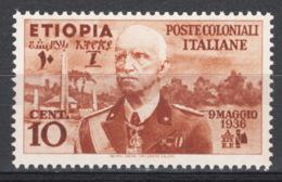 Etiopia 1936 Sass.1 **/MNH VF - Ethiopia