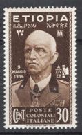 Etiopia 1936 Sass.4 **/MNH VF - Ethiopia