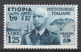 Etiopia 1936 Sass.7 **/MNH VF - Ethiopia