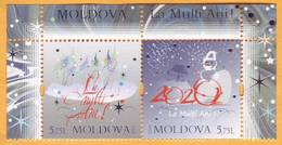 2019 Moldova Moldavie FDC New Year. Happy New Year 2020! Snowman. Snowflakes. Forest. Architecture - Nouvel An