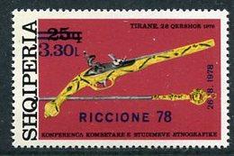 ALBANIA 1978 Riccione International Fair MNH / **  Michel 1983 - Albania