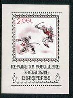 ALBANIA 1977 Folk Dances Block MNH / **.   Michel Block 62 - Albanie