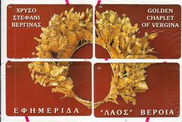 "GREECE - Golden Chaplet Of Vergina, ""LAOS"" Newspaper, Puzzle Of 4 Interline Promotion Prepaid Cards, Tirage 1000, Mint - Grèce"