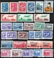 CHINA- LOT  28  TIMBRES VARIÉS NEUFS* ET OBLITÉRÉS AVEC OU SANS CHARNIERE- SÉRIES - - 1912-1949 Republiek