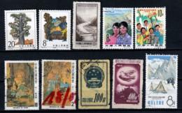 CHINA- LOT  25  TIMBRES DIVERS NEUFS* ET OBLITÉRÉS AVEC OU SANS CHARNIERE-  2 SCAN - 1912-1949 Repubblica