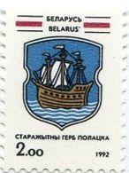 BIAŁORUŚ 1992 MI.3** MICHEL. 0.8 EUR - Wit-Rusland