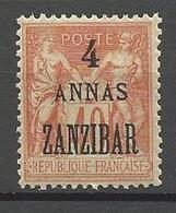 ZANZIBAR N° 26 NEUF* TRACE DE CHARNIERE  / MH - Nuovi