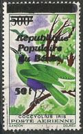 Benin 1987: Naturschutz; Nr. I 462° - Schillerglanzstar; Dahomey Nr. 280 - Benin – Dahomey (1960-...)