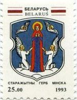 BIAŁORUŚ 1993 MI.37**X 2 SZT MICHEL. 1 EUR - Wit-Rusland