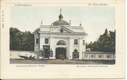 Sint-Petersburg/St.Pétersbourg,Monastére D'Alexandro-Nevsky - Russia
