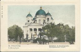 Sint-Petersburg/St.Pétersbourg,Cathédrale De Preobragensky - Russia