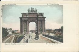 Sint-Petersburg/St.Pétersbourg,Arc Triomphal De Narva - Russia
