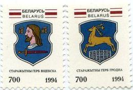 BIAŁORUŚ 1994 MI.72-73** X 2 SZT MICHEL. 1.2 EUR - Wit-Rusland