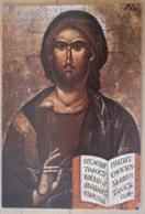 Korcula Bratovstina Svih Svetih Krist Pantrokrator - Gemälde, Glasmalereien & Statuen