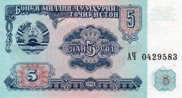 TAJIKISTAN=1994    5  RUBLES     P-2      UNC - Tadzjikistan